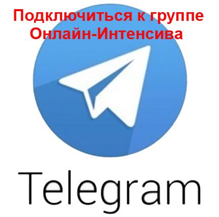 telega2